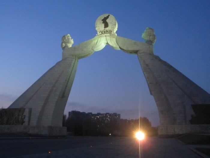 Unification monument symbolizing the two Koreas joining together